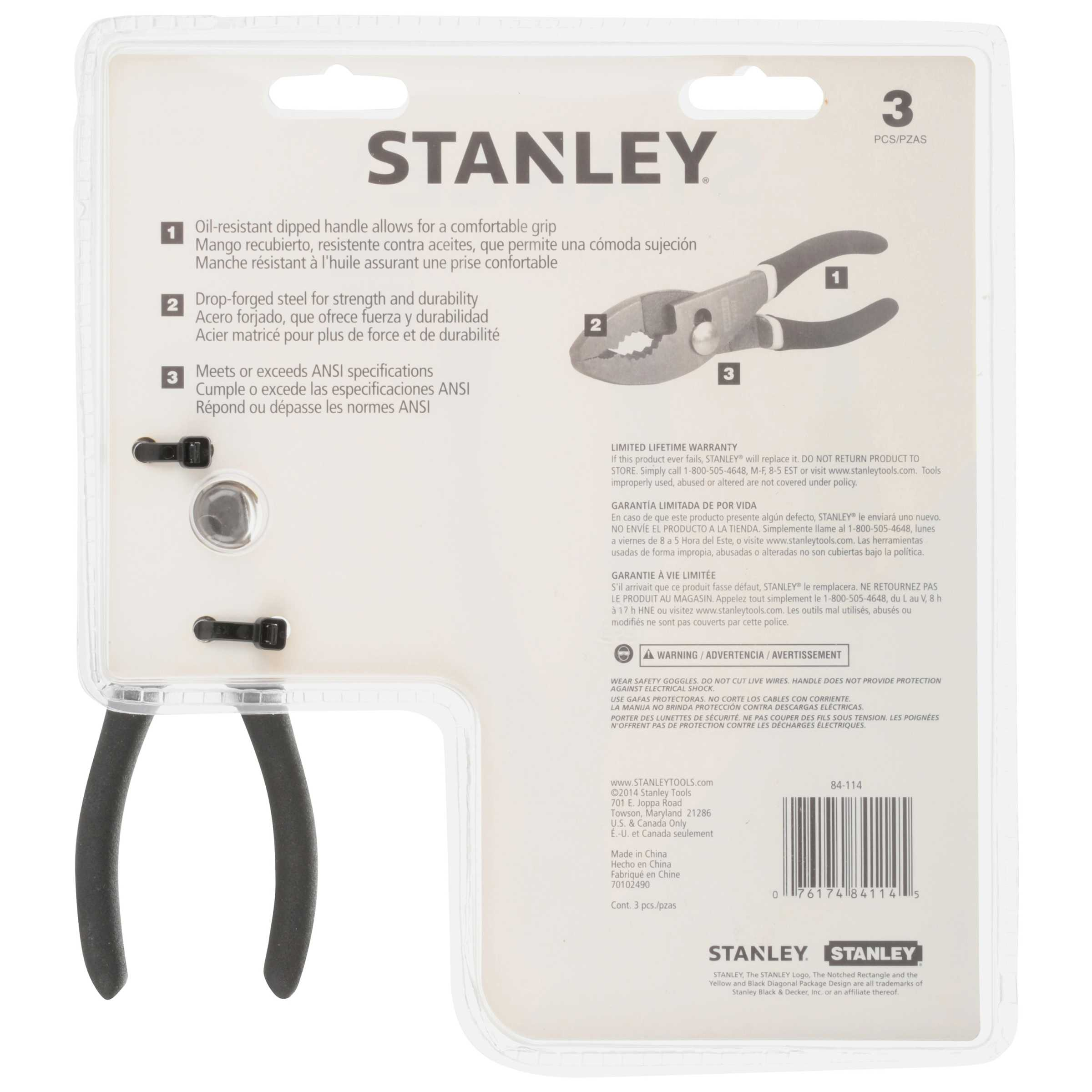 Stanley Pliers Set 3 pc Carded Pack